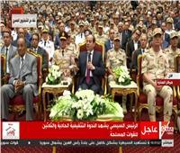 فيديو.. الرئيس السيسى: الجيش يخوض حربا ضد الإرهاب