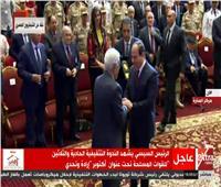 السيسي يكرم عبدرب النبي حافظ رئيس أركان حرب القوات المسلحة الأسبق