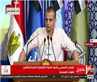 فيديو| بطل الصاعقة «أحمد فوزي»: سيناء فيها وحوش القوات المسلحة