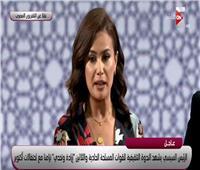 فيديو| هند صبري تُحيي الجيش والمرأة المصرية أمام الرئيس السيسي