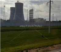مدير القسم النووي ببيلاروسيا: وصول الوقود النووي نهاية هذا العام
