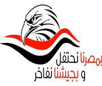 غدا.. الاتحاد المصري للثقافة الرياضية يحتفل بنصر أكتوبر