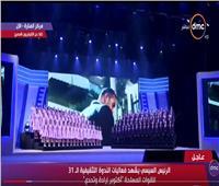 الشاعر «راؤول» يشارك بأغنيتين في الندوة التثقيفية الـ31 للقوات المسلحة