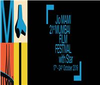 مهرجان «مومباي» يحتفي بالسينما المصرية المعاصرة