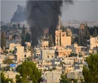 الحرب في سوريا| المرصد السوري: مقتل 9 أشخاص في ضربة تركية بمدينة رأس العين