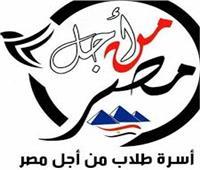 «طلاب من أجل مصر» تنظم مسابقة في كرة القدم بكليتي التجارة والصيدلة