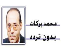 العرب.. والعدوان التركى «٢»