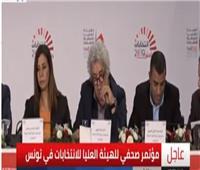 انتخابات تونس| هيئة الانتخابات: نسب الإقبال على الانتخابات الرئاسية وصلت إلى 57.8%