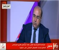 بالفيديو| خبير اقتصادي: مصر تحتل المركز الـ52 عالميًّا في تقييم جودة الطرق