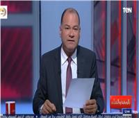 نشأت الديهي عن تجاهل العفو الدولية ما يحدث بسوريا: «كله عامل أطرش»