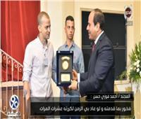 بعد تكريمه من السيسي.. المجند أحمد فوزي يكشف تفاصيل المعركة التي تسببت في فقدان ساقه