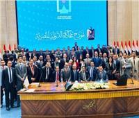 اليوم.. تنسيقية شباب الأحزاب والسياسيين تعقد صالونها السياسي الثاني