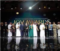 صور| أبرزهم جاكي شان وفان دام وشاروخان.. تكريم النجوم بملتقى الترفيه السعودي