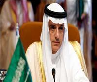 الجبير: هناك تطابق في وجهات النظر بين الرياض وموسكو