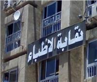 بالأرقام| حسين خيري نقيبا للأطباء بـ 5788 صوتا