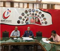 صور| اللجنة الإعلامية لاتحاد الجامعات تعقد اجتماعها الأول برئاسة شوبير
