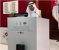 رئيس البرلمان العربي: أكبر تحديات العالم العربي «إسرائيل» و«أطماع الدول الإقليمية»