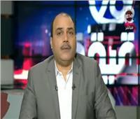 الليلة.. «٩٠ دقيقة» يكشف معلومات هامة عن «قناة الجزيرة» القطرية