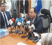 وزير المالية: «التأمين الصحى الشامل» يضمن أفضل رعاية صحية للمواطن