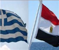 الأربعاء.. مؤتمر حول «اليونانيين في تاريخ مصر الحديثة»