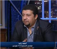 فيديو| مؤسس «73 مؤرخين»: معركة المنصورة كانت مسألة حياة أو موت للمصريين