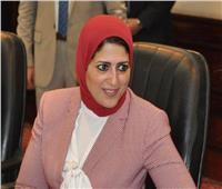 اليوم.. وزيرة الصحة تزور الأقصر لمتابعة تجهيزات تطبيق التأمين الصحي الشامل