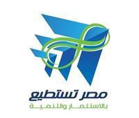 «الهجرة» تنشر «البرومو» الدعائي لمؤتمر «مصر تستطيع بالاستثمار والتنمية»