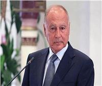 غدًا.. «أبو الغيط» يكشف كواليس الاجتماع الطارئ لمجلس الجامعة العربية
