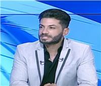 فيديو| شريف عبد الفضيل يكشف مفاجأة حال انضمام كهربا للأهلي
