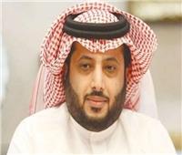 تركي آل الشيخ: سحب جميع القضايا المرفوعة ضد إدارة النادي الأهلي
