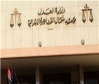 ثاني جلسات محاكمة المتهمين في «حادث محطة مصر»
