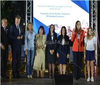 المشاط: برنامج الإصلاح الهيكلي لتطوير السياحة يهدف إلى تمكين المرأة