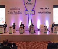 اجتماع مجلس مياه منظمة التعاون الإسلامي الاثنين القادم