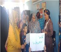 القومي للمرأة بالمنيا يطرق أبواب القرى للتوعية بطرق مواجهة الشائعات