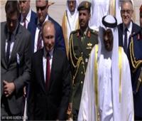 فيديو| مراسم استقبال الرئيس الروسي في دولة الإمارات