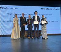 «هندسة حلوان» تفوز بالمركز الأول في مسابقة «DELL EMC»