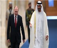 بوتين: الحوار السياسي مع الإمارات «بنّاء» ..وندعم التعاون في قطاع الطاقة