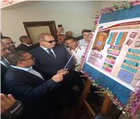 محافظ الغربية يفتتح مدرسة «مصطفى كامل الإبتدائية» بتكلفة 3.5 مليون جنيه