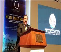 رئيس جمعية الجيوفيزيقيين العالمية يكشف آخر الاستكشاف العالمية