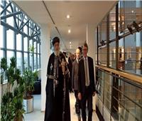 البابا تواضروس يصل بروكسل
