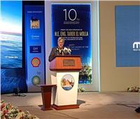 إديسون الإيطالية: مصر مؤهلة للتحول لدولة محورية للطاقة