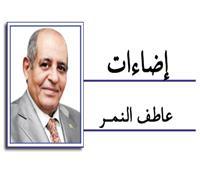 قرار من ناصر