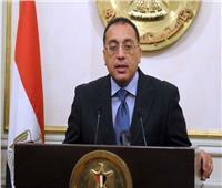 مديرة صندوق النقد لـ«مدبولي»: برنامج الإصلاح الاقتصادي المصري حقق نجاحا مذهلا