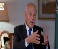 فيديو| أبو الغيط: مقتل نصف مليون سوري من 2011