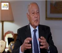 أبو الغيط: الأزمة السورية عنصرًا ضاغطًا في أعمال الجامعة العربية
