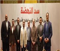 «تنسيقية الأحزاب»: الحق المصري في مياه النيل ضرورة حياة وقضية أمن قومي
