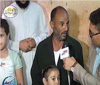 فيديو| جد الطفلة أماني: لن يهدأ لنا بالا إلا بإعدام جدتها