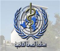 افتتاح الدورة الـ66 للجنة الإقليمية لمنظمة الصحة العالمية لشرق المتوسط