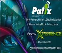 انطلاق معرض ومؤتمر التكنولوجيا المالية والشمول الرقمي «PAFIX».. أول ديسمبر