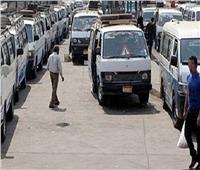 ضبط 4 أشخاص لفرضهم إتاوات على قائدي سيارات الأجرة بالمرج